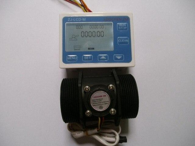 """Датчик расхода воды DN50 G 2 """", цифровой ЖК дисплей, программируемый"""