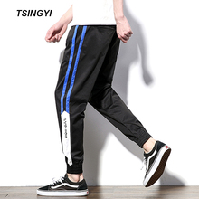 Tsingyi Letter Print Stripe Splicing Mens Sweatpants joggers Casual Pants Men Plus Size 5XL Elastic Waist Trousers