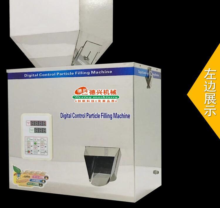 Automatic Food Weighing Packing Machine 5-500g Powder Granular Tea Hardware  Materials Filling Machine Double Vibrator Version