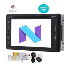 Car DVD Player EinCar Android 7.1 Octa-Core Car Stereo GPS Navigation Double Din Auto Radio Audio Support Bluetooth/WiFi/Airplay