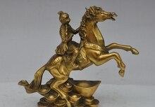 9 «Китай Фэншуй латунь медь богатство деньги монета слитка обезьяна лошадь Лаки статуя