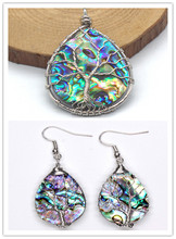 Trendy-beads Unique Silver Plated Wire Wrap Water Drop Pendant Abalone Shell Earrings Engagement Jewelry Sets