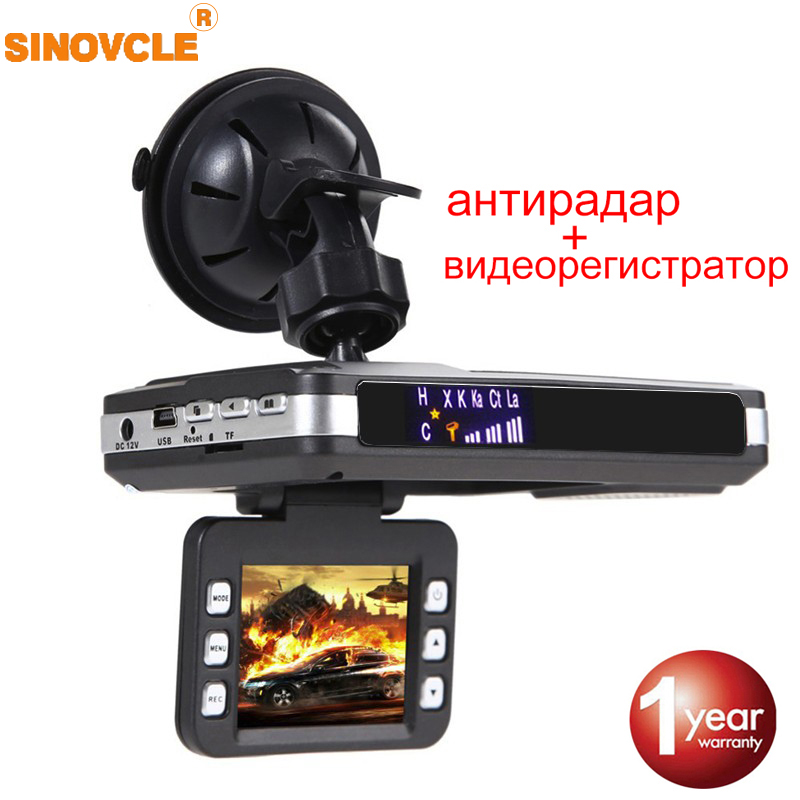 SINOVCLE Radar Detector Car DVR 2 IN 1 Russian and English Voice Full Band K KA X Anti Radar and Speed Gun 720P Night Vision цена 2017