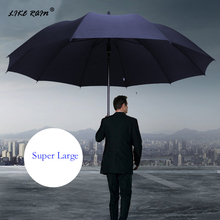 WIE REGEN Super Großen Klapp Regenschirm Regen Frauen Winddicht Sonnigen Und Regnerischen Paraguas Männlichen Doppel Ganze Familie Regenschirme UBY28