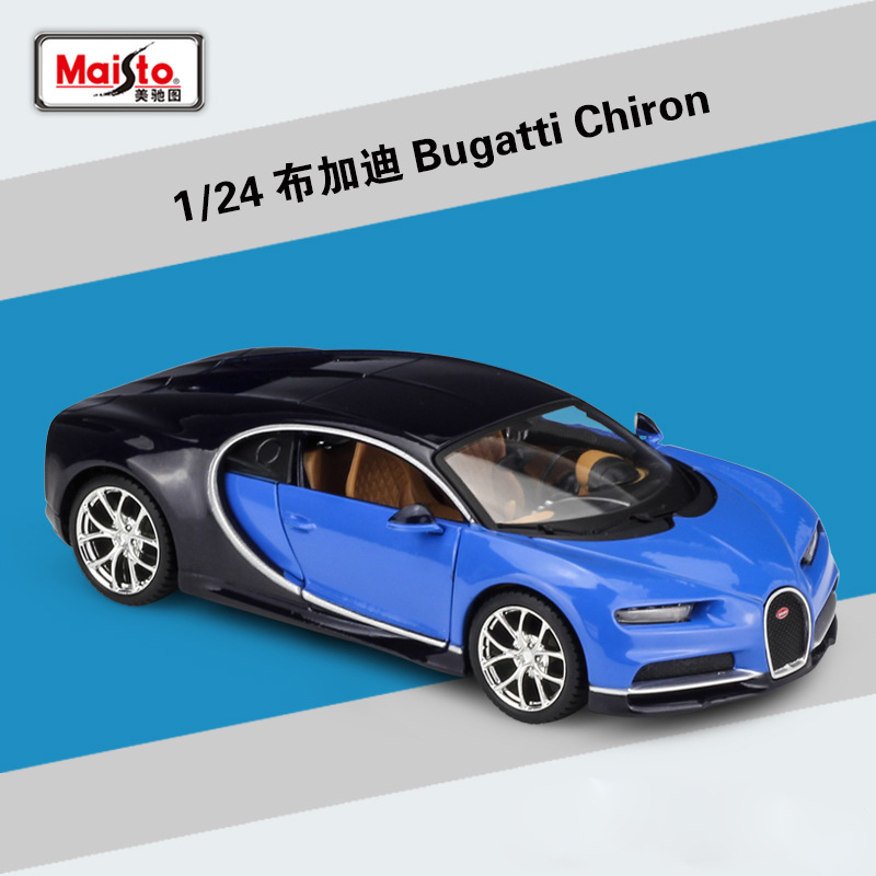 Maisto 1:24 Scale Diecast High Simulation Metal Toy Car Bugatti Chiron Alloy Diecast Car Model Toy For Boys Toy Gifts Collection nodo низкие кеды и кроссовки
