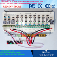 220V 12V 20A 8 UPS uninterruptible power supply security building surveillance camera 8 power supply