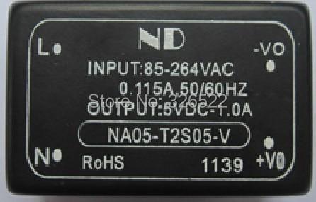 Электронные компоненты и материалы 220 5