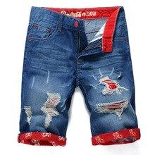 Бесплатная доставка! 2016new модные мужские короткие джинсы хлопок летом стиль шорты тонкий дышащий джинсовые шорты мужчин джинсы