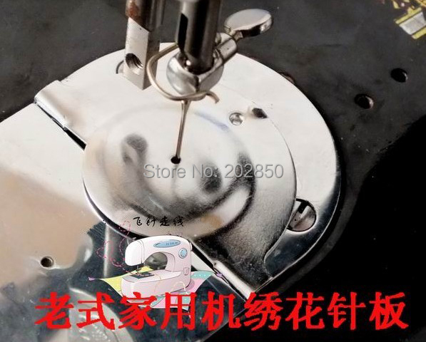Old Household Sewing Machine PartsEmbroidery Needle Plate40 PcsLotCompatible With SingerButterflyBerninaJanomeBeePandain Sewing Machines Custom Singer Sewing Machine Parts