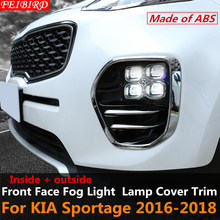 цена на Accessories For KIA Sportage 2016 2017 2018 ABS Auto Styling Front Face Fog Light Foglight Lamp Protector Molding Cover Trim