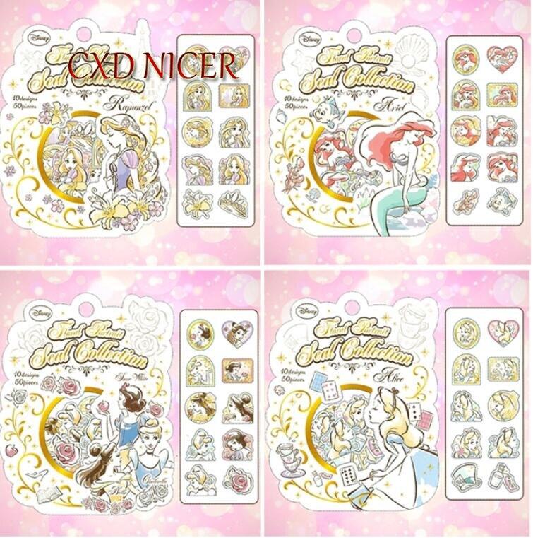 Watercolor Dream Princess Series Pocket Sticker Cute Diy Decoration Foil Stickers 50pieces Per Bag DD2846