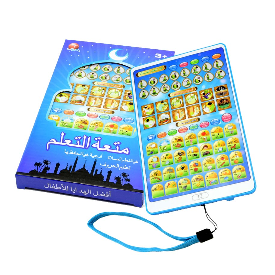 US $8 08 10% OFF|QITAI Arabic Quran And Words Learning Educational Toys 18  Chapters Education QURAN TABLET Learn Arabic KURAN Muslim Kids GIFT-in