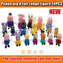 peppa pig toys 19PCS A full range Toys PVC Action Figures Family Member Toy Juguetes Baby Kid Birthday Gift brinquedo