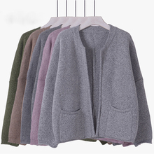 Women Thick No Buttons Knitting Cardigans Pockets Short Casual Full Sleeve Sweaters Solid Color Jersey Sweater