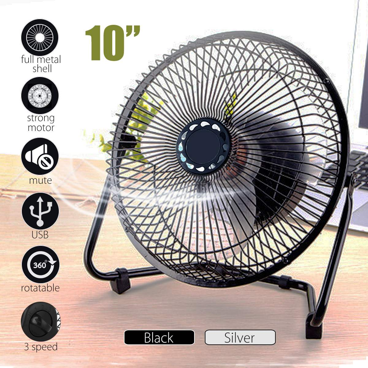 10inch Metal Electric 360Degree Rotatable USB Fan Cooler Rechargeable Battery Desk Table For PC Computer Laptop Chormebook цена