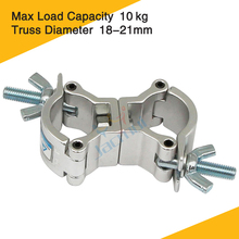10pcs 18 22mm 10kg Delicate Double Ring Fastener Mini Swivel Clamp For Stage Lights