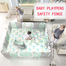 Indoor Baby Playpens Fencing for Children Kids Activity Gear Environmental Protection Barrier Game Safety Fence Kids Play Yard new design indoor baby playpens child toddler activity game space safe protection fence mixed color