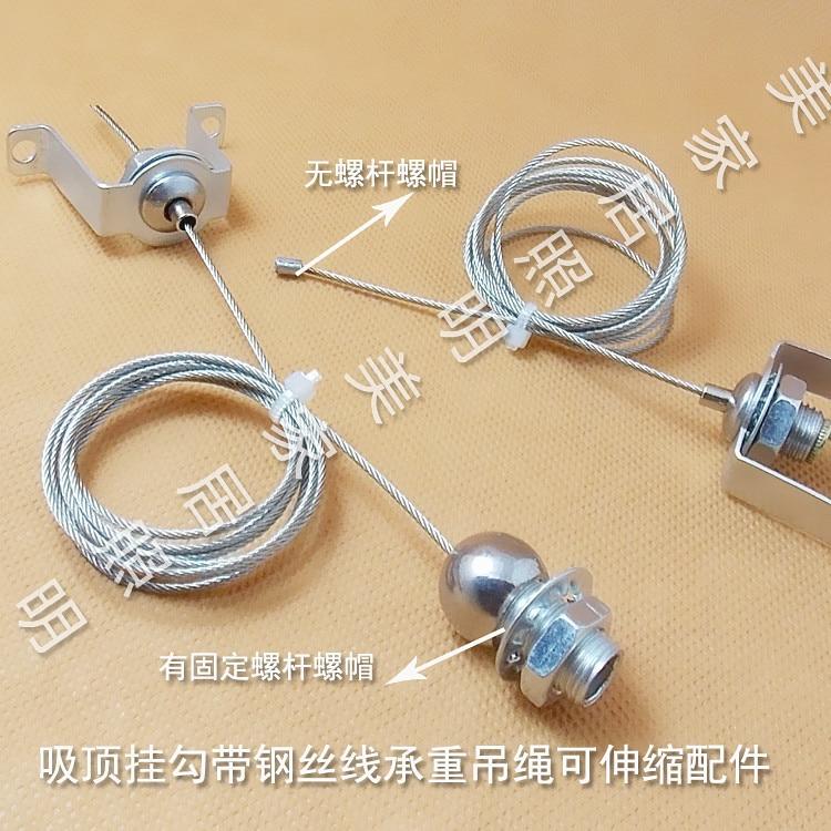Chandelier Retractable Wire Tension Wire Head Panel Light
