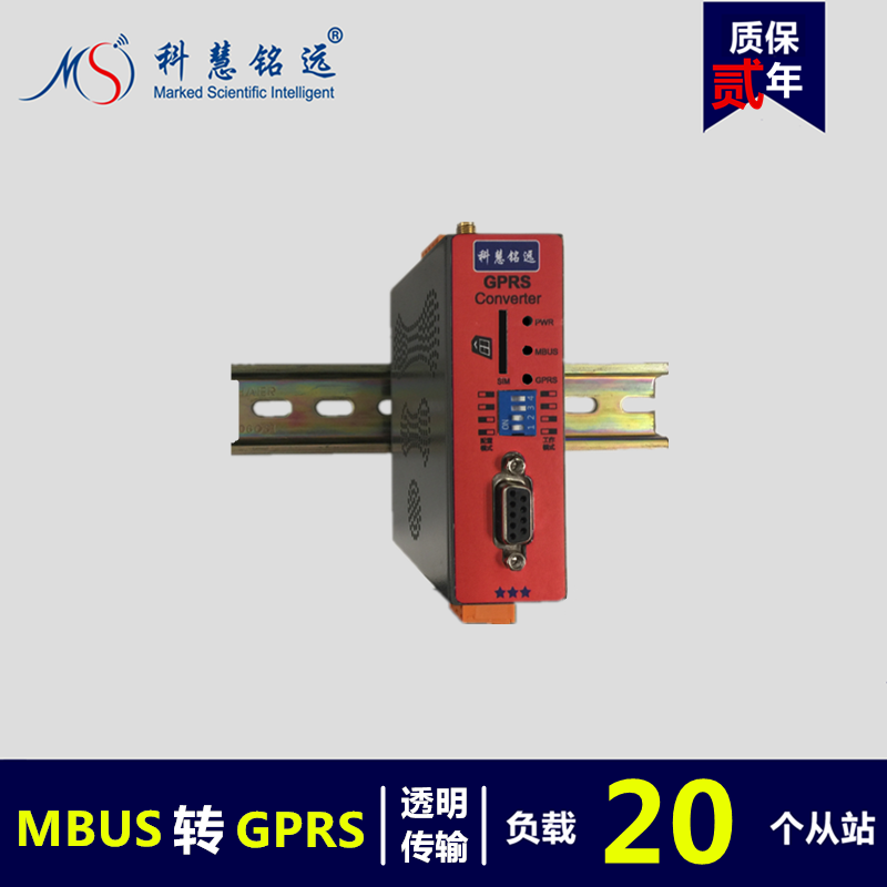 MBUS/M-BUS to GPRS Converter (20/100/250 Load) an investigation