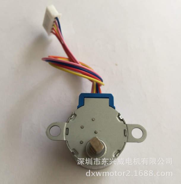 The rascal rabbit LED revolving light stepper motor, rotary music box intelligent spraying machine stepper