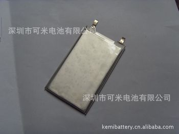 5Pcs Supply of 042,540 lithium batteries without protection board