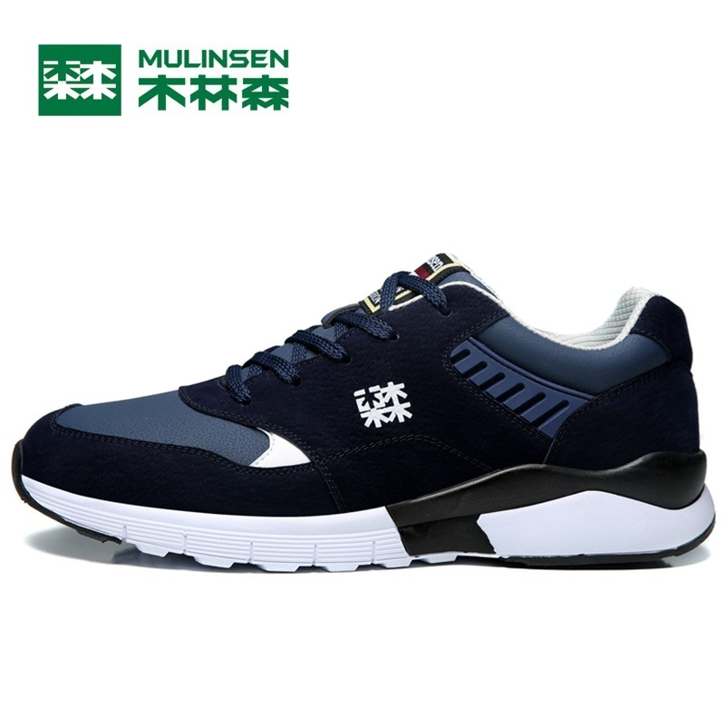 Mulinsen Brand New autumn Men Sport Running Shoes Outdoor Breathable Sports Shoes Jogging Training Shoes Sneakers 270056 mulinsen men s running shoes blue black red gray outdoor running sport shoes breathable non slip sport sneakers 270235