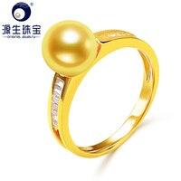 [YS] 14k Pearl Wedding Jewelry Ring 7.5 8mm Japanese Akoya Pearl Ring