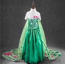 Детская Одежда Принцесса Свадебные Специальные Свадьба Девушки Одеваются Детская Одежда
