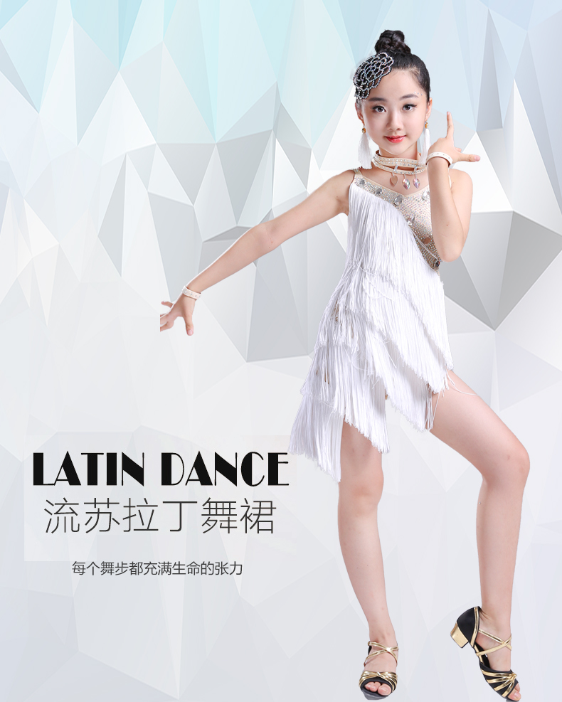 Novelty & Special Use Able Latin Dance Costumes For Sale Women Girls Lateinkleid Costumes Vestidos De Baile Latino Para Mujer Prom Dresses Spandex Stage & Dance Wear