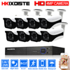 Full HD 8CH AHD 4MP Home Outdoor CCTV Camera System 8 Channel Surveillance Security Camera Kit
