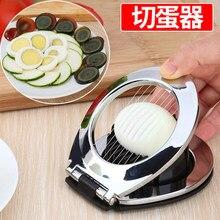 Máquina de cortar del huevo huevo huevo cortado divisor de huevo utensilios de cocina de acero inoxidable