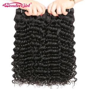 Image 2 - Mèches péruviennes Remy naturelles, Deep Wave, fille de Wonder girl, Extensions de cheveux, promotion de cheveux
