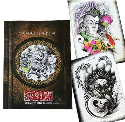 New Arrival Tattoo Book Magazine A4 Size 1pc For Tattoo Supply