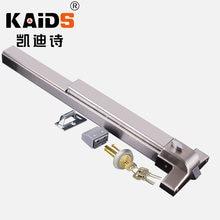Kaids нержавеющая сталь безопасности побега огнеупорный тип