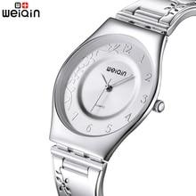 2016 Caliente WEIQIN de Las Mujeres Blancas Reloj de Plata de Cuarzo Impermeable Reloj Analógico de Pulsera de Las Señoras Relojes de Regalo Relogio Feminino