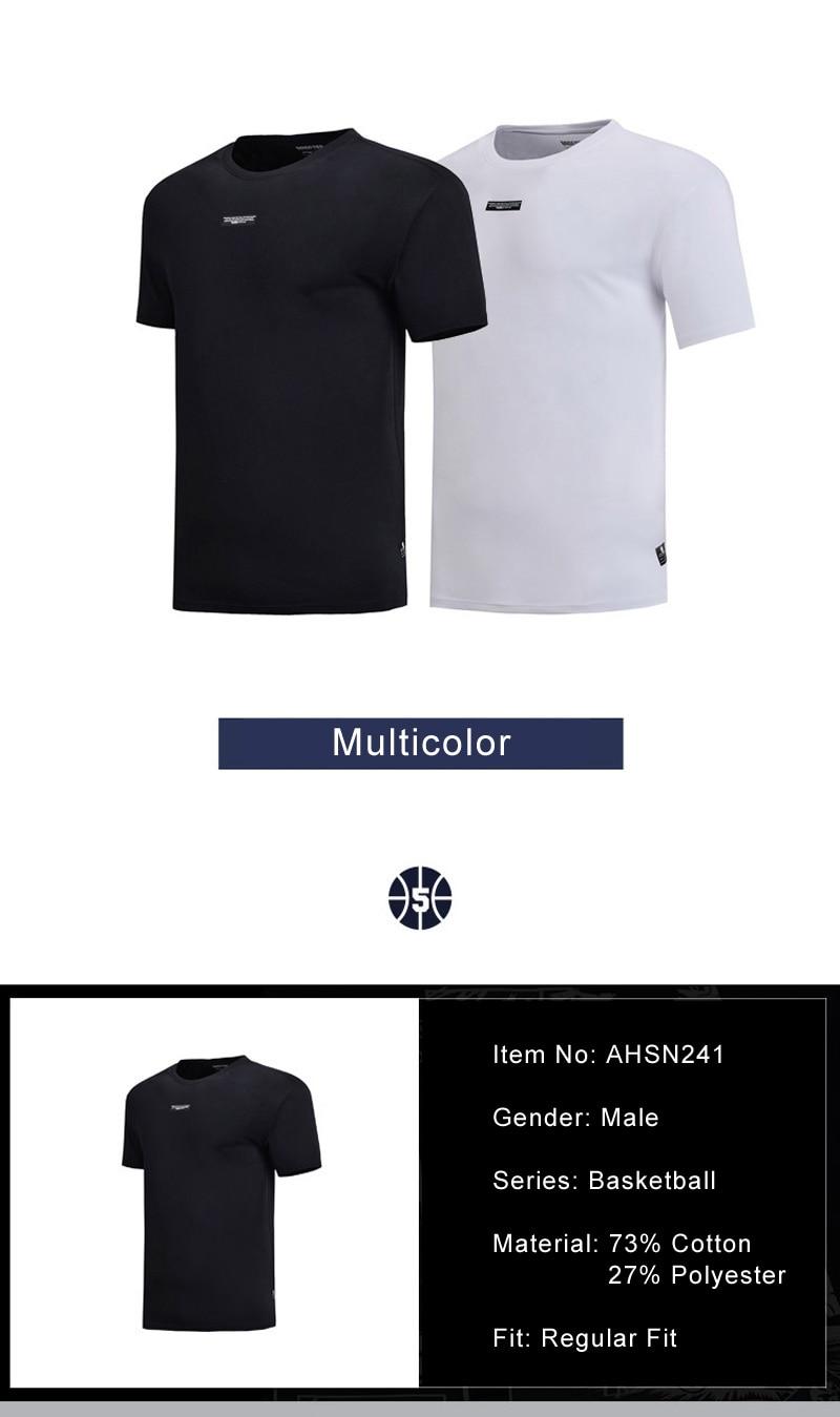 Camisetas de basquete