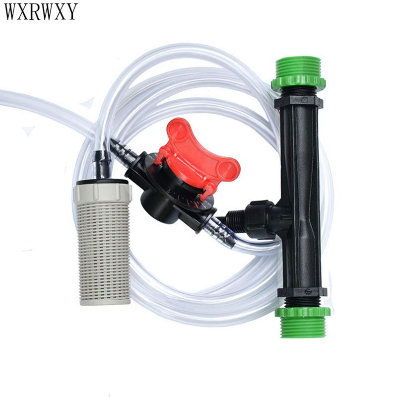 Venturi fertilizer injector 3/4 male 1/2 Irrigation Venturi Automatic Fertilizer Syringe Pipe Filter built-in gravity ball 1 set