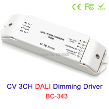 New CV 3CH DALI led lamp dimming Driver DC12v-24v PWM RGB dimmer Controller for 5050 3528 led strip 4096 levels Free Shipping ltech new dali dimmer pwm dimming driver rgbw controller 5 24v 5a 4ch output lt 454 5a dali led dimming driver free shipping