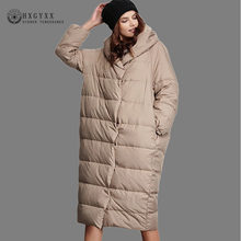 be28f278f7dcd 5XL Goose Feather Coat Long Plus Size Women Down Jackets Brands Solid Thick  Warm White Duck Parka 2019 Hooded Outerwear Okd622