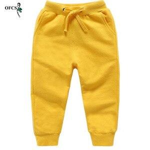 Image 2 - 新しい小売販売のための 2 10 歳固体ボーイスポーツパンツジョギングランファンギャルソン子供の子供のズボン