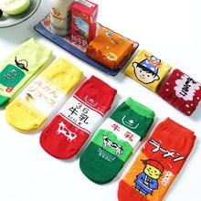 Harajuku Japanese Snacks Cartoon Tube Socks Novelty Women And Men Sushi Milk Green Tea Food Cotton Short Socks