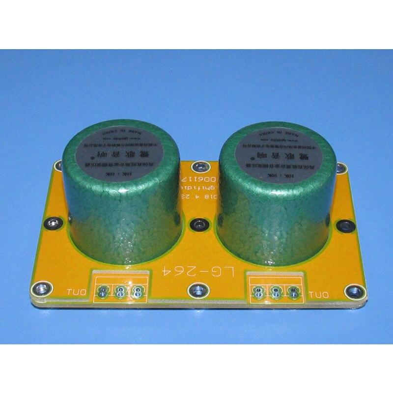 600ohm 2K4 permalloy transformer balanced and unbalanced conversion with shield 5Hz 88KHz 0 5DB