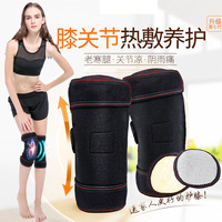 New type of self heating knee protection, hot compress protection of knee joint