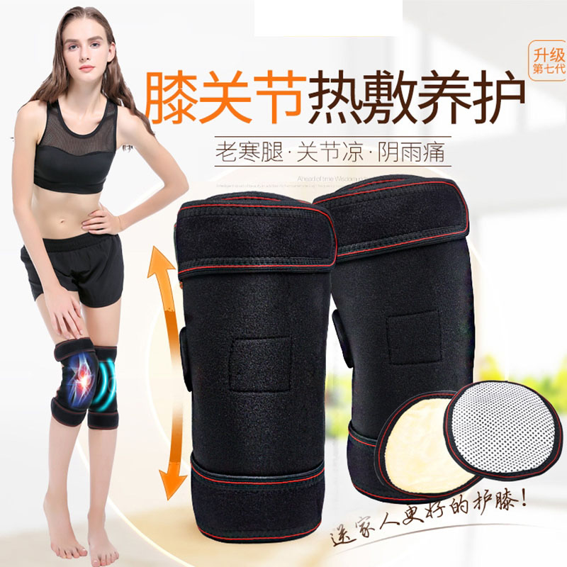 New type of self heating knee protection, hot compress protection of knee joint electric knee massager belt leg knee joint moxa moxibustion hot compress rheumatism leggings field heating kneepad support brace