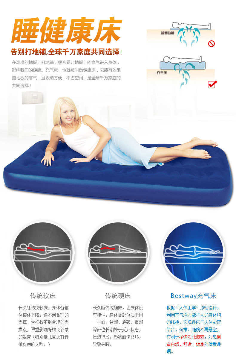 67555 bestway rainha tamanho 203x152x22cm reuniram cama