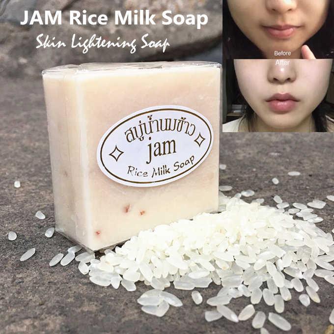 Jam แฮนด์เมดสบู่ Skin Lightening สบู่วิตามินน้ำนมข้าว Bleaching Soap สบู่ทำความสะอาดผิวกระจ่างใสสบู่