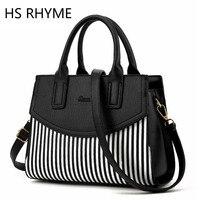Hs рифма американских роскошных Стиль женщины сумка Брендовая Дизайнерская обувь в полоску сумки кожа сумка