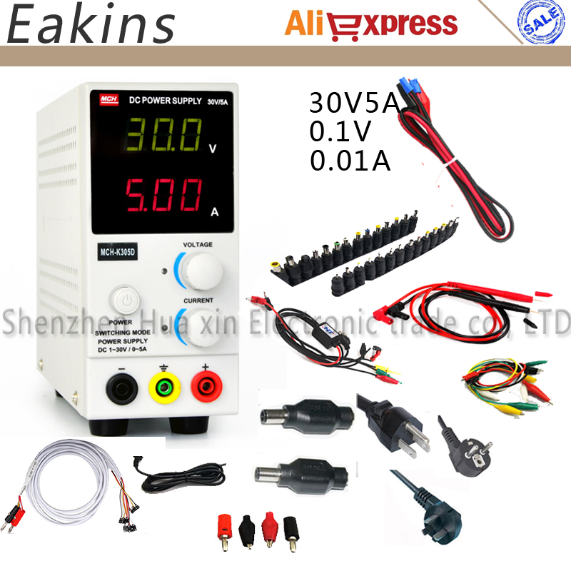 High quality <font><b>MCH</b></font>-<font><b>K305D</b></font> Mini Switching Regulated Adjustable DC Power Supply SMPS Single Channel 30V 5A Variable <font><b>MCH</b></font> <font><b>K305D</b></font> image