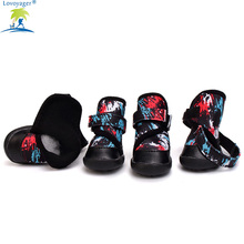Lovoyager 4pcs/set Dog shoes Color Black/White/Pink/Blue/Yellow Boots  PU Upper Socks 3d Printing Boot