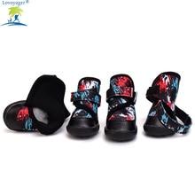 Lovoyager 4pcs/set Dog shoes Color Black/White/Pink/Blue/Yellow Dog Boots  PU Upper Dog Socks 3d Printing               Dog Boot blue dog
